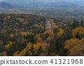 ridge, bordering, three 41321968