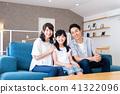 年輕的家庭 41322096