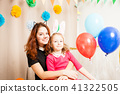 Animator with lovely girl playing with balloons 41322505