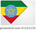 Ethiopian flag design background. Vector illustration. 41323135