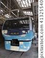 오미야 종합 차량 센터에서 검사를받는 251 계 전동차 41325540