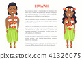 Hawaii Male and Female Image Vector Illustration 41326075