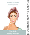 Woman using cream lotion on her face Vector 41326408