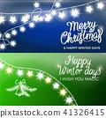 merry, christmas, garland 41326415