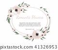 card floral vector 41326953