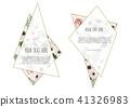 floral card vector 41326983