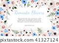 floral watercolor card 41327124