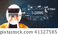 电子学习 教育 便携电脑 41327565