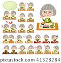 green shirt old women_Meal 41328284