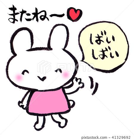 一隻兔子揮手或老人 41329692