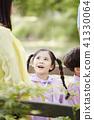 生活,和解,家庭 41330064