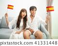 Spain soccer Fan Watch World International Cup 41331448