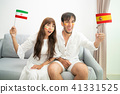 Soccer Fan Watch World International Cup Match 41331525