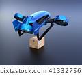 無人機 遙控飛機 遙控機 41332756