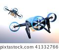 無人機 遙控飛機 遙控機 41332766