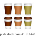 coffee, drink, container 41333441