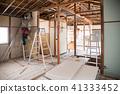 房屋装修施工 41333452