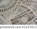 Lots of 10,000 yen note 3 41333915
