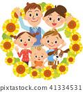 家庭和向日葵 41334531