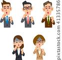 咳嗽公司工作者的男性和女性办公室工作者 41335786