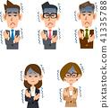 感觉冷的男性和女性办公室工作者 41335788