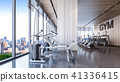 Modern gym interior with city view , 3d Rendering 41336415