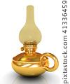 Old retro vintage golden kerosene lamp. 3d render 41336459