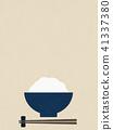Background - Washi - rice 41337380