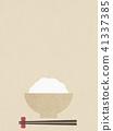 Background - Washi - rice 41337385