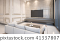 Luxury living room , classic style , 3d rendering 41337807