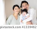 家庭形象 41339462