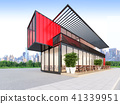 The Container Restaurant & Bar , 3d rendering 41339951