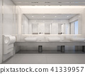 Public toilet with marble wall , 3d Rendering 41339957