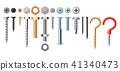bolt nut screw 41340473
