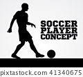 Soccer Football Player Concept Silhouette 41340675