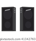 Acoustic Loudspeakers Vector Illustration Isolated 41342763