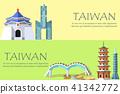 taiwan, construction, banner 41342772