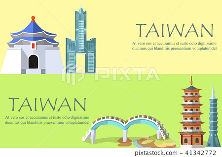 Taiwan Banner with Architectural Constructions 41342772