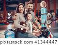 child family happy 41344447