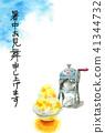 夏季賀卡 明信片模板 刨冰 41344732