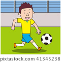 青年足球 足球 矢量 41345238