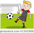 Boy football 41345966
