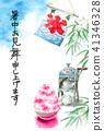 summer greeting card, shaved ice, sasleaf 41346328