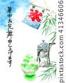 빙수와 대나무 잎과 푸른 하늘의 글자 여름 안부 엽서 41346606