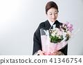 꽃다발을 가진 검은 류수 여성 41346754