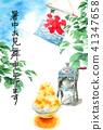 summer, greeting, card 41347658