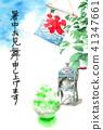 빙수와 나뭇 가지와 푸른 하늘에 글자 여름 안부 엽서 41347661