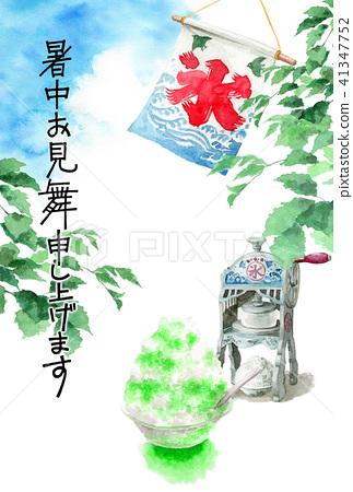 빙수와 나뭇 가지와 푸른 하늘에 글자 여름 안부 엽서 41347752