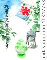 빙수와 나뭇 가지와 푸른 하늘에 글자 서중 문안 엽서 41347753