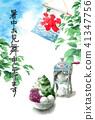 빙수와 나뭇 가지와 푸른 하늘에 글자 여름 안부 엽서 41347756
